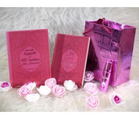 Pack cadeau de couleur rose avec 2 livres : Les 40 hadiths & La Citadelle du musulman (bilingues français/arabe) - Parfum deluxe - Sac cadeau
