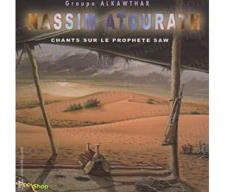Nassim Atourath