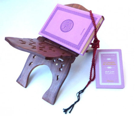 Pack cadeau pour femme : Le Saint Coran (en langue arabe) couverture daim de luxe mauve + La Citadelle du Musulman assortie + chapelet ultra-résistant