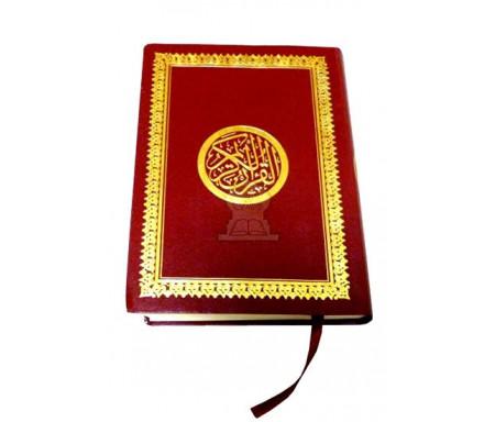 Coran spécial mosquée - Lecture Hafs - Couverture rouge dorée flexible - Format poche (12,5 x 17 cm)