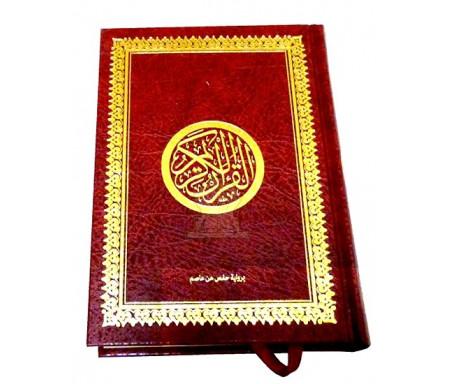 Coran spécial mosquée - Lecture Hafs - Couverture rouge dorée rigide - Format poche (12,5 x 17 cm)