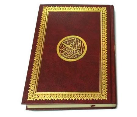 Coran spécial mosquée - Lecture Hafs - Couverture rouge dorée - Format moyen (17 x 24 cm)