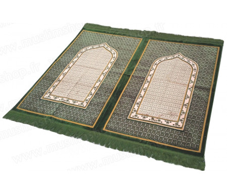 Tapis de prière Velours et confortable deux (2) places