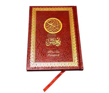 Saint Coran spécial mosquée - Le quart Yasîn (couverture rigide dorée)