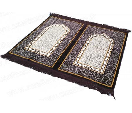 Tapis de prière Velours et confortable deux (2) places - Marron
