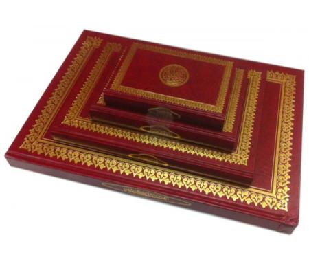 Pack de 3 Coran rouges dorés spécial mosquées