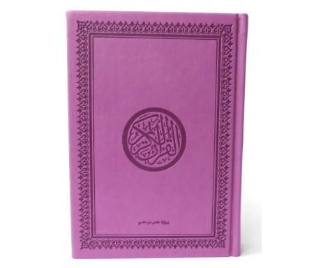 Le Saint Coran version arabe (Lecture Hafs) de luxe avec couverture en daim mauve