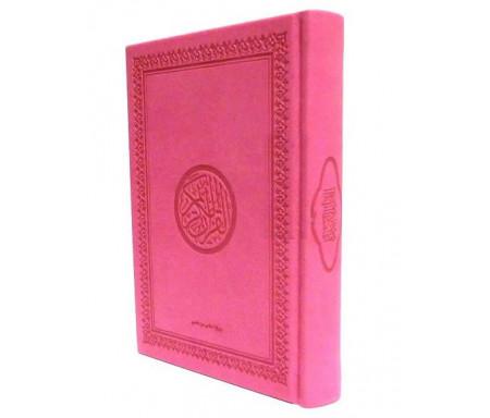 Le Saint Coran version arabe (Lecture Hafs) de luxe avec couverture en daim rose