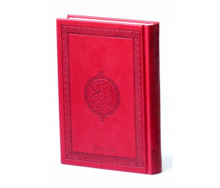 Le Saint Coran version arabe (Lecture Hafs) de luxe avec couverture en daim rouge-bordeaux