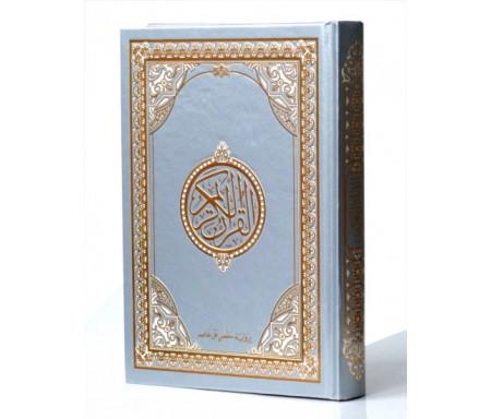 Le Saint Coran version arabe (Lecture Hafs) de luxe avec couverture gris (14 x 20 cm)