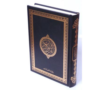Le Saint Coran version arabe de luxe (Lecture Hafs) avec couverture noire dorée