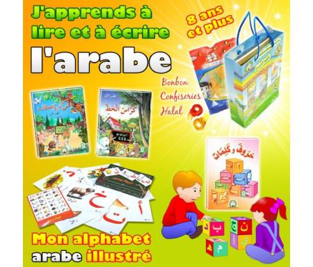 Pack Cadeaux : J'apprends à lire et à écrire la langue arabe (4-8 ans)