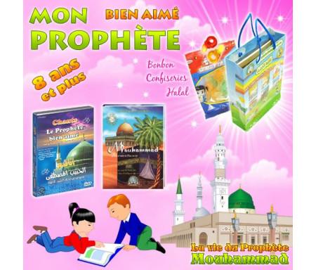 Pack Cadeaux : Mon prophète bien aimé (8 ans et plus)