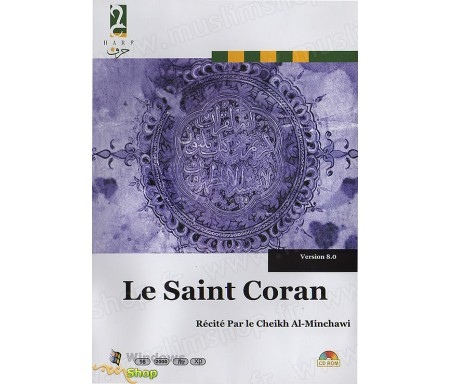 Le Saint Coran Version 8.0