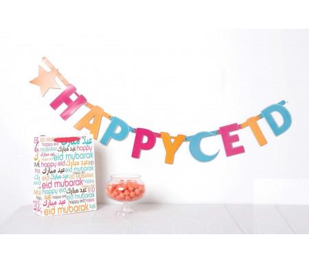 """Bannière """"Happy Eïd"""" personnalisable avec 46 lettres et formes"""