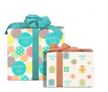 Emballage-cadeau pour la fête de l'Aïd