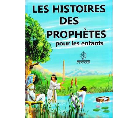 Les histoires des prophetes pour les enfants