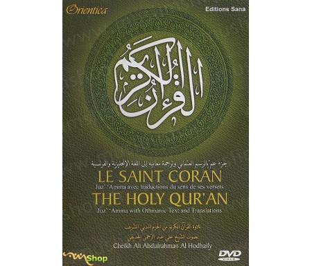 Le Saint Coran en DVD (Juz'Amma) - Cheikh Al Hudhayfi avec traduction et phonétique