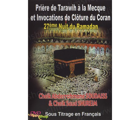 Prière de Tarawih à la Mecque