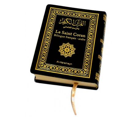 Le Saint Coran Bilingue français/arabe de poche (Couverture simili-cuir flexible noire)
