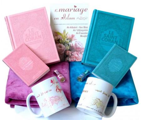 Coffret Cadeau De Luxe pour Couple (Livre sur le mariage, 2 Corans, 2 Citadelles, 2 Mugs, 2 Tapis et 2 Parfums)