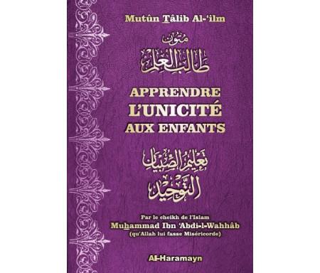 Apprendre l'Unicité aux enfants (Bilingue français/arabe)