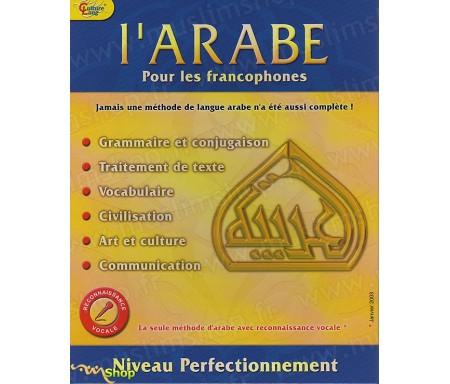 L'Arabe pour les Francophones - Niveau 3 (Perfectionnement)