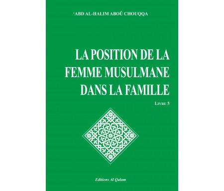 Encyclopédie de la femme en Islam. Tome 2 : La participation de la femme musulmane à la vie de la société