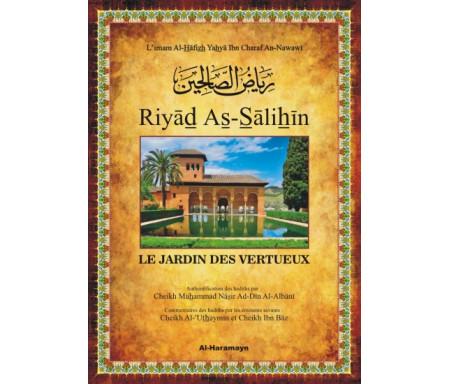 Le Saint Coran rouge format de poche - Couverture flexible dorée - Lecture Hafs