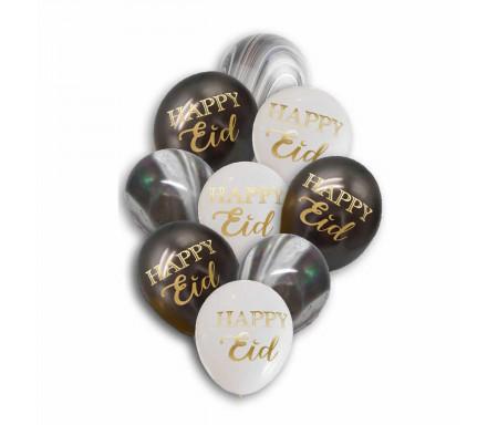 Lot de 9 ballons effet Marbre pour l'Eid