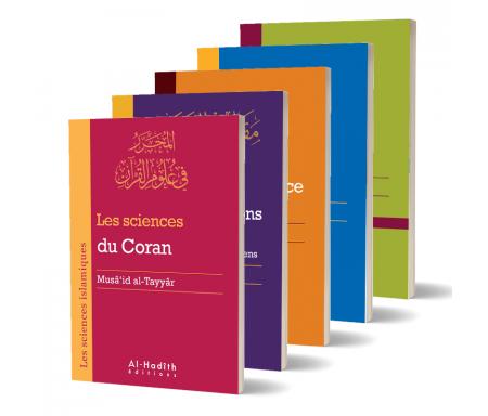 Pack Les sciences islamiques composé de sept (7) livres