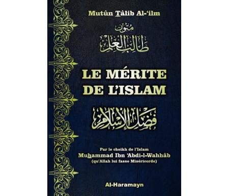 Le Mérite de l'Islam (Fadl Al-Islâm) - Bilingue - فضل الإسلام