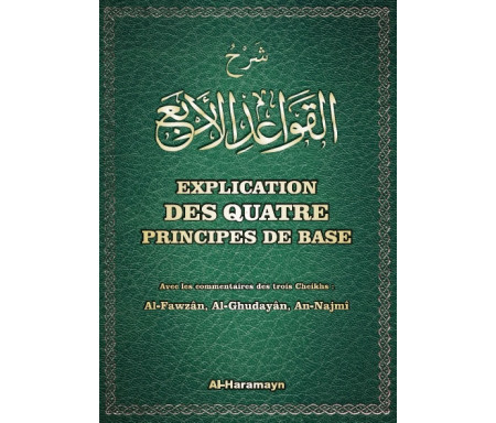 Explication des quatre principes de base - شَرْحُ الْقَوَاعِدِ الْأَرْبَعِ