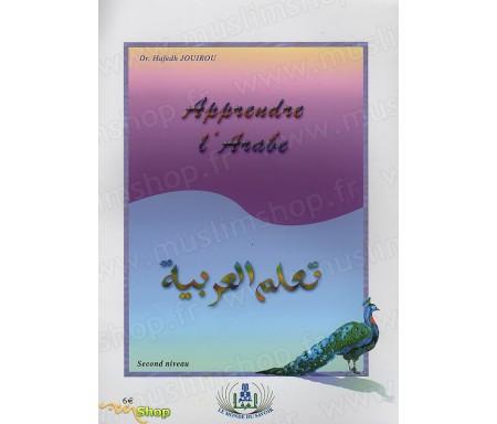 Apprendre l'Arabe - Second Niveau