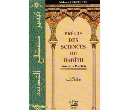 Précis des sciences du Hadîth