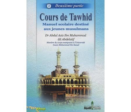Cours de Tawhid - Deuxième partie