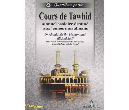 Cours de Tawhid - Quatrième partie