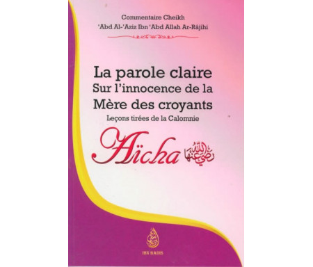 Aïcha : La parole claire sur l'innocence de la mère des croyants - Leçons tirées de la calomnie