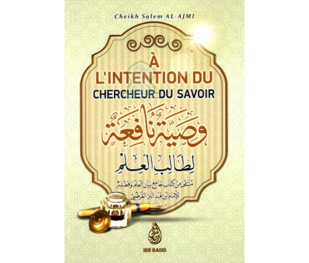 A l'attention du chercheur du savoir (Bilingue français / arabe) - وصية نافعة لطالب العلم