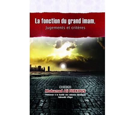 La fonction du grand imam, Jugements et critères - منصب الامامة الكبرى احكام وضوابط