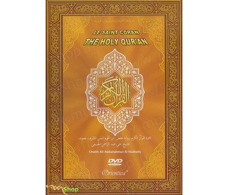 Le Saint Coran en DVD - Edition sonore (Cheikh Houdhayfi)