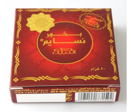 """Bakhour """"Nasaem"""""""