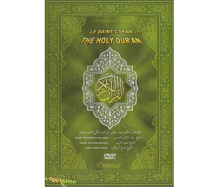 Le Saint Coran en DVD - Edition sonore (Soudays et Cherim)