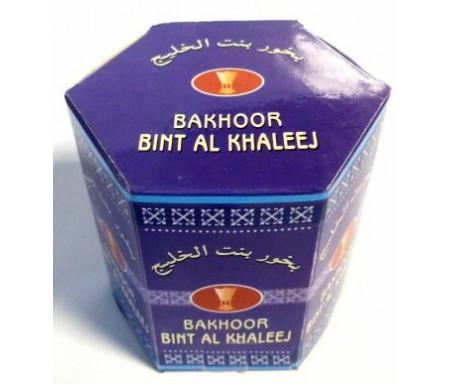 """Boite de bakhour """"Bint Al Khaleej"""" pour femmes - بخور بنت الخليج"""