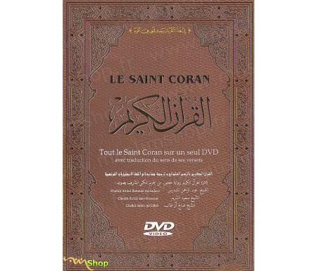 DVD Le Saint Coran complet avec traduction française - Cheikhs Soudays et Cherim