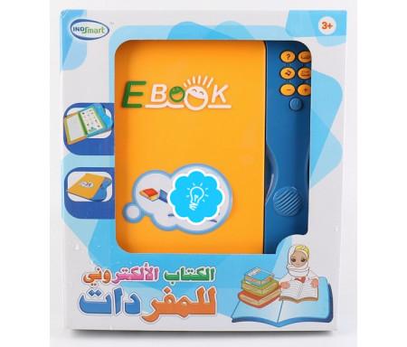 Le livre électronique de vocabulaire arabe (Livre parlant d'apprentissage de la langue arabe)