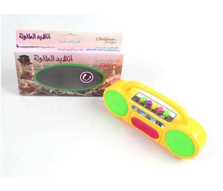 Radio avec chants islamiques pour enfants et jeux de lumières - Children's Songs أناشيد الطفولة