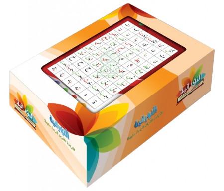 La Méthode Nouraniya électronique et interactive (Qaida Nourania)