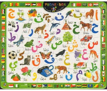 Puzzle imagé Alphabet arabe et drapeaux des pays musulmans