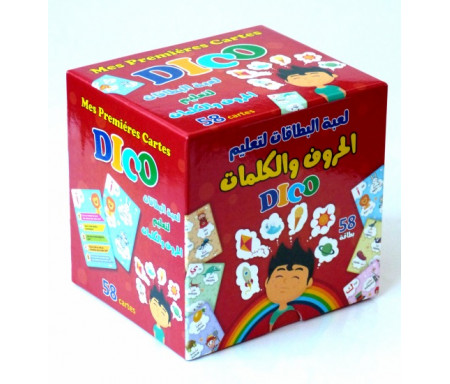 Mes premières Cartes DICO - لعبة البطاقات لتعليم الحروف و الكلمات